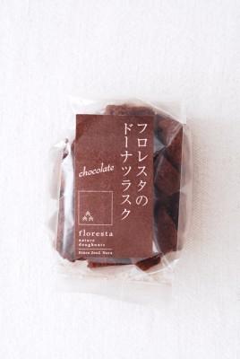 150528florestadoughnuts9